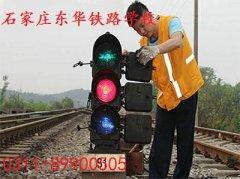 铁道信号专业介绍