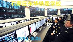 石家庄东华铁路学校城市轨道交通信号专业