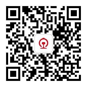 石家庄东华铁路学校微信