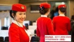 女生报航空专业就业怎么样?