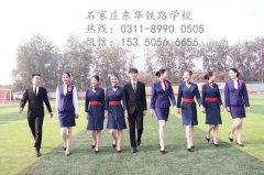 男生学习航空乘务专业好吗?